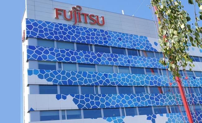 Fujitsun toimistotalo.